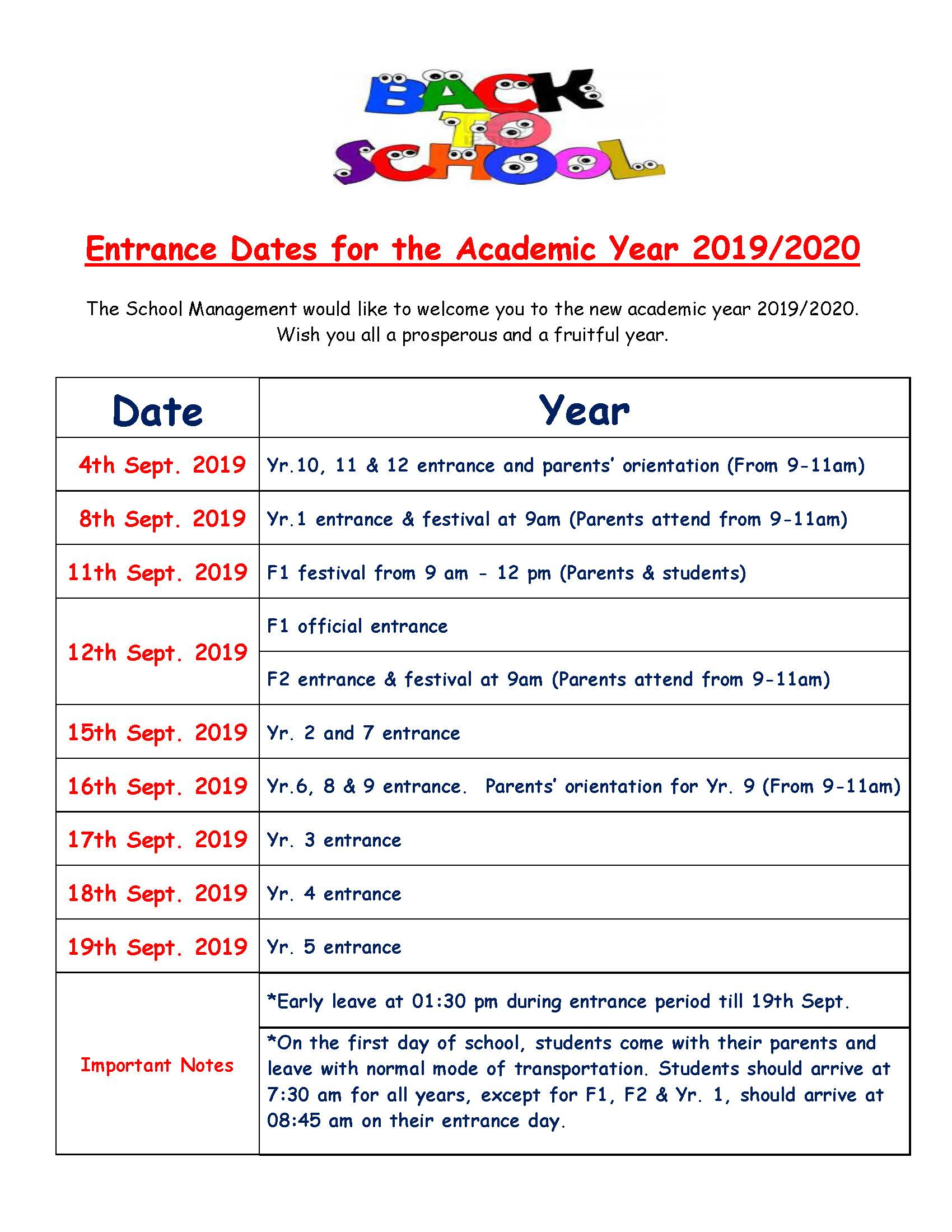 entrance-dates-for-the-academic-year-2019