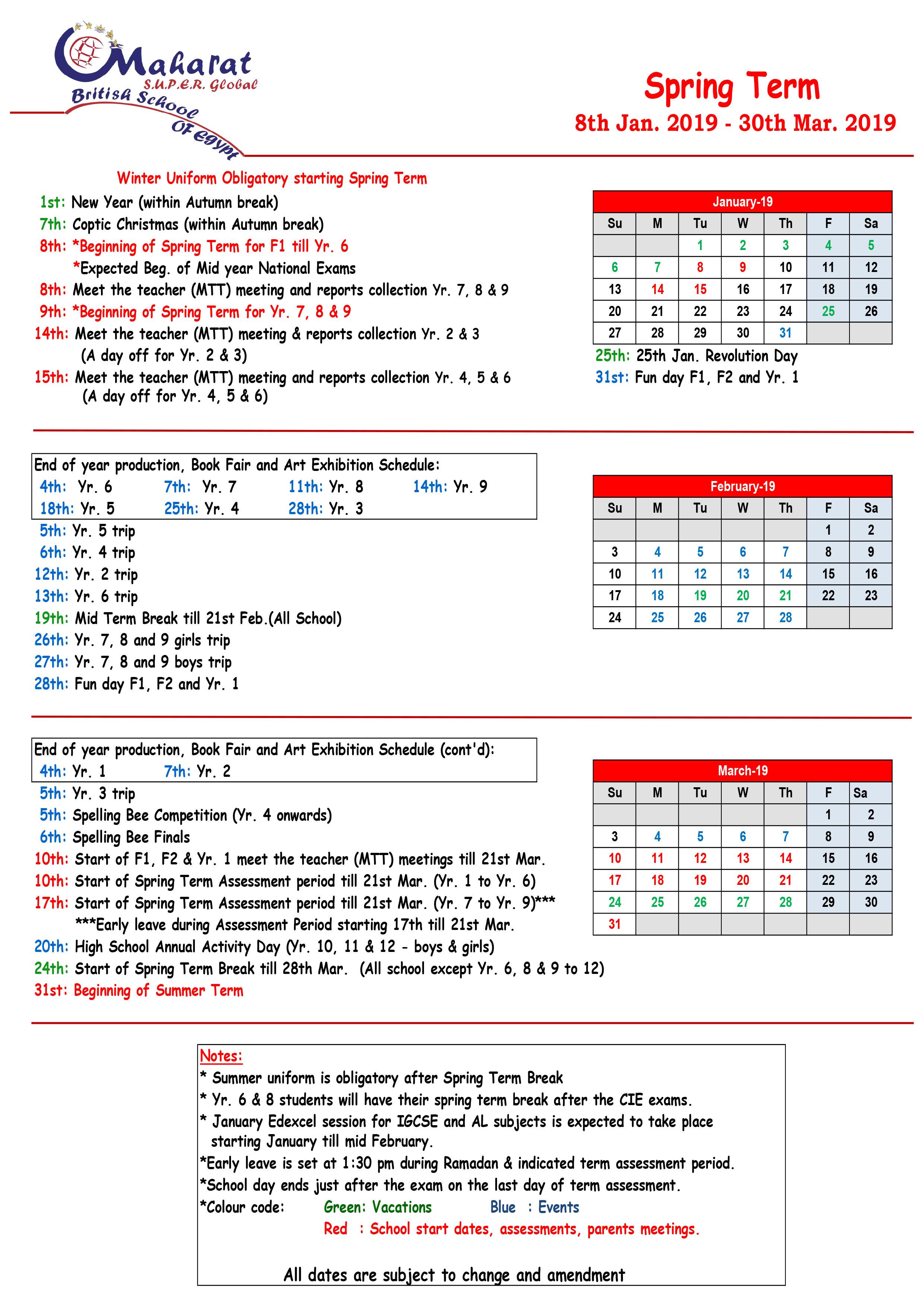 calendar-2018-2019-2nd-term